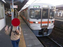 大府駅に到着しました。朝夕は名古屋まで直通列車が走っていますが、この列車は大府止まりでした。