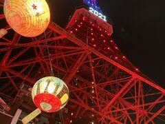 ランタンと台湾カラー東京タワー