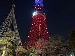 南側 とうふ屋うかいと東京タワー うかいは素敵だけど、東京タワーの足の部分が見えないよー