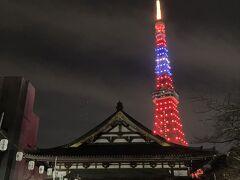 東側 増上寺と東京タワー モスクとミナレットみたいかも お参りしようと思ったら、本堂は工事中で覆われてたし、人もいなくてちょっと怖かったんで止めました