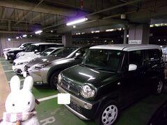 旅行日1日目(12月14日)です。  仕事を終えてすぐさま車で羽田空港へ(^_-)-☆。 今回はANA便利用ですが、第1ターミナル側の駐車場に車を停めます。
