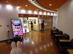 第1ターミナルが好きな理由の一つ、安いグルメスポットが第2ターミナルに比べて数があること(^_-)-☆。 吉野家なんて久しく行っていないので、飛行機乗る前に食べちゃいましょう!