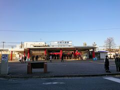 この後川崎大師駅から帰途に着きました。  ここまでご覧いただきありがとうございました。
