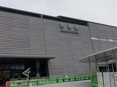 熊本駅に着きました。