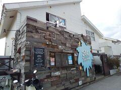 ANAインターコンチネンタル石垣リゾートから車で5分の場所にある、島野菜カフェリハロウビーチへ。