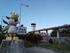降車場と道を挟んだ一般駐車場には、新石垣空港マスコットキャラクターの「ぱいーぐる」がお出迎え。八重山諸島に生息する特別天然記念物カンムリワシをイメージしてるそうです。