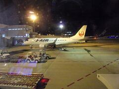 福岡空港に到着です(^_-)-☆。