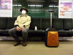 地下鉄に乗って…、
