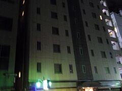 私らの泊まるホテルなんです(笑)。  相方、ちょっとガッカリした?アハ(笑)。