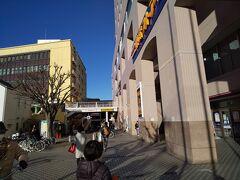 道がすいていた事もあって、定刻より15分早く京成津田沼駅に到着。大きな荷物がある場合はバス移動の便利さを実感しました。
