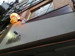 夕食のお店へ  「劉家荘」という、焼鶏が有名なお店です。