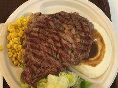 前回も食べたステーキ。 値段は約15ドルで、肉も大きくて美味しいです。