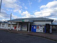 上総湊駅で乗り継ぎの待ち時間に途中下車