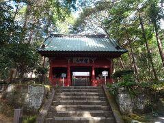 バス停から少し歩いて日本寺へ。拝観料700円。