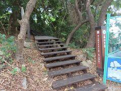 勝利路の入口、木製の階段になっています