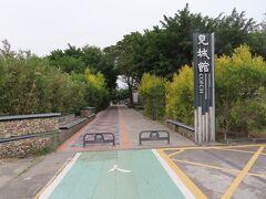 駐車場から東門(鳳儀門)まで広い広場になっており、見城館もあります。