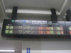 ここでは、約17年ぶりの境線乗車を楽しみましょう。  そもそも、鳥取県域に入ったのも、もう11年近くも経ってしまった、あの自動車免許取得のための合宿(In倉吉)以来でしたが、あの時も東から入って結局倉吉以西には足を運んでいませんので、米子界隈自体が約17年ぶりの立ち寄りとなったんですけどね。