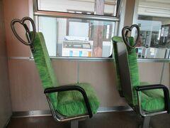 座席の手すりがハート形なのには、思わず心が和みました。