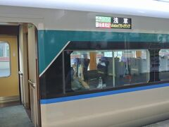 東武日光からの帰路は、下今市までは特急券不要なので、リバティけごんに乗車します。