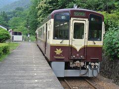 わたらせ渓谷鐵道にさらに乗車し、終点の間藤駅に到着。