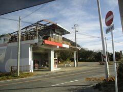 道を出たら廃屋になったガソリンスタンド。