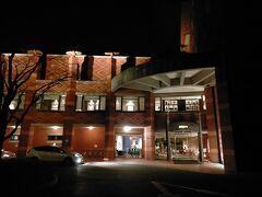 帯広での宿は森のスパリゾート 北海道ホテル