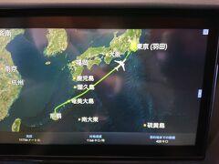 洋上飛行を続け、羽田が近づいてきました。フライトマップの画面です。 映画番組は、個人がどこまで見たか記録されているようで、レジュームナンバーを記録し、次回搭乗時に続きが見れるとのことです。A350に頻繁に乗る人には便利かなあ。