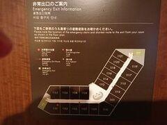 ナハナホテルを上からみた図。今回は1101号室で、図の左下になります