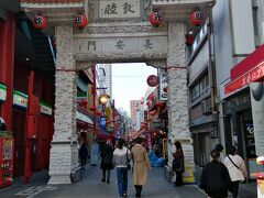 南京町(^^)  長安門側から入ります。
