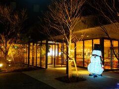 本日のホテル ソレスト高千穂ホテル  高千穂での宿泊はこちら。馬ヶ背を出発したときはまだ明るかったのに、高速を間違えて降りてしまったりして、到着した時には暗くなっていた。