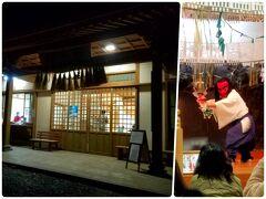 高千穂神楽  夕食を済ませて、急いで高千穂神社へやってきた。 はじめて見たけど、分かりやすかった。でも、高尚過ぎて…私たちには面白さがわからなかったのが残念。