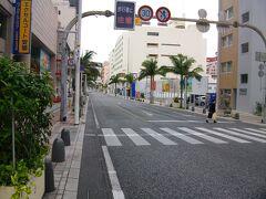 3泊目からは、那覇市内泊。 ホテルから国際通りまで、歩いて移動!