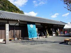 朝からやって来たのは「仙厳園」  江戸時代初期(1658)島津家19代光久によって築かれた薩摩藩主島津家の別邸。