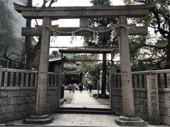 難波の難波八阪神社へ参拝です。