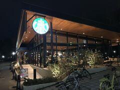 続いて、スターバックスコーヒー大阪城公園森ノ宮店でカフェタイム。