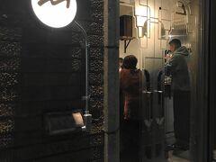 大阪ナイトの仕上げは、ホテル近くのアジアン立ち飲み「メイク ワン ツー」。日曜日の夜ですが、女性客でびっしりです。