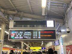 受託手荷物はないので、そのまま京急線で横浜まで。 コロナ禍とはいえ、帰宅ラッシュ時間…  京急線から東横線に移動します。