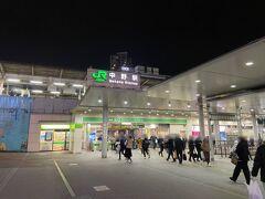 続いて駅北口です。