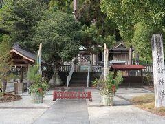 2<二俣諏訪神社> 本田宗一郎ものづくり伝承館のすぐ横にあるのが「二俣諏訪神社」。 明治7年に創始された神社で、8月下旬には諏訪神社の祭典「遠州二俣祭り」が盛大に行われます。12月25日には、門松が立っていました。