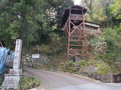 3<清龍寺(せいりゅうじ) 入り口> 諏訪神社の横にあるのが「清龍寺」。お寺は、山の中腹にあります。