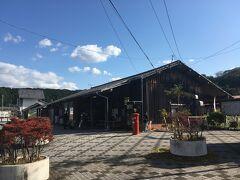 34<天竜二俣駅> クローバー通りの散策を終え、車で「天竜浜名湖鉄道」の「天竜二俣駅」に向かいました。