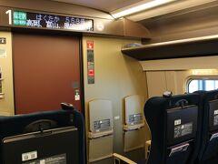 金沢駅で 9:21発、はくたか558号 東京行きに乗り換えました。