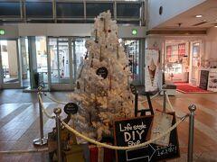 「ホワイトクリスマスツリー」も素敵!。