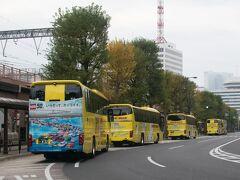 初迎賓館赤坂離宮は12/12(土)GO TO で はとバスツアーを利用 【GoTo/WEB限】東京ステーションホテルと迎賓館赤坂離宮 本館内部見学(募集型企画旅行)乗車場所:東京駅丸の内南口を利用。 GO TO 割引後で8,450円 ¥2,000クーポン付き  はとバスから来たメールには、普段は宿泊者のみの東京ステーションホテルの内部も見学できる(+フレンチフルコースランチ)ことと、都内で観光バスに乗ることもたまにはいいかなということで迷うことなくポチっと。