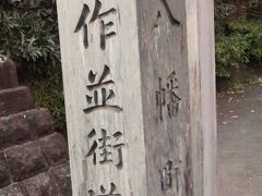 仙台24 大崎八幡宮a      51/      50