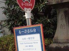 仙台24 大崎八幡宮a      51/      51