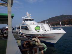 高松築港から小豆島行きのフェリー 土庄は「とのしょう」と読むらしいです 人名とか地名って難しいわ