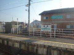 石巻~女川間で唯一、列車交換設備がある渡波(わたのは)