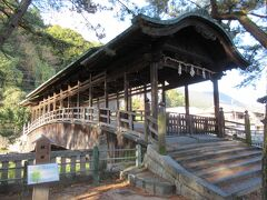 橋柱がなく屋根のある「鞘橋」です