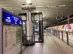 ここからは、7分の乗り継ぎで鹿児島中央駅方面の新幹線に乗り換えます。